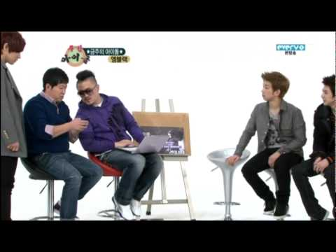 [MBLAQ][ENG SUB] Seungho – Fixing A Bicycle @ Weekly Idol
